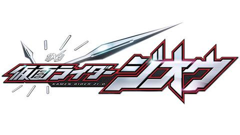 logo_600-338_2