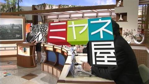 20120526_miyaneya_44
