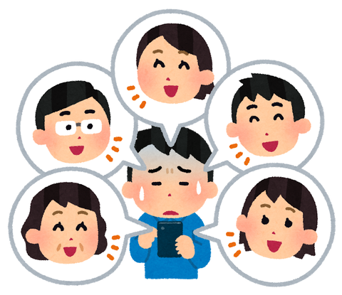 sns_tsukare_man