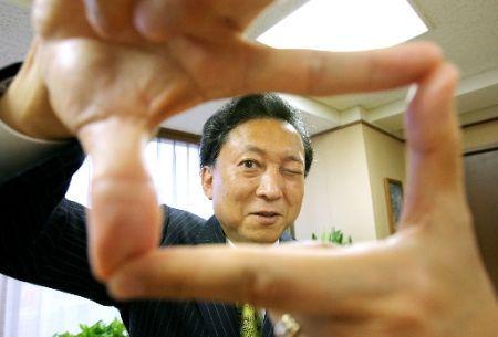 hatoyamaUI3