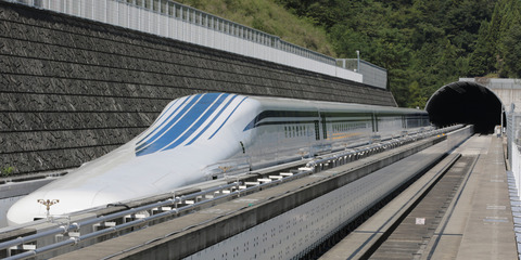 o-MAGLEV-TRAIN-facebook