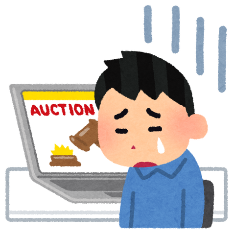auction_sad