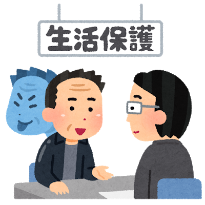 seikatsuhogo_fusei (1)