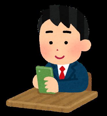 smartphone_school_blazer_boy