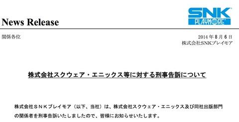 2014-08-07-02-25-25