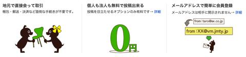 20151025213638