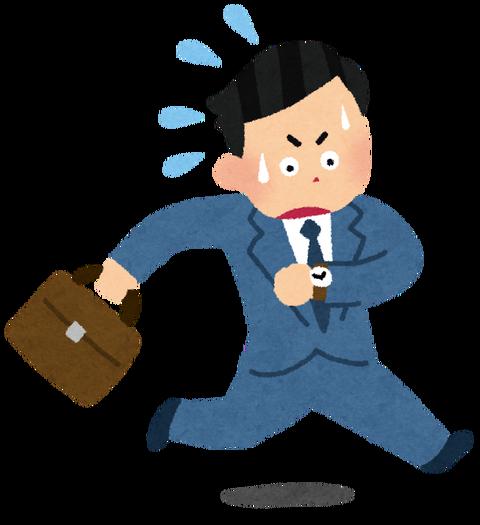 chikoku_business_man (1)