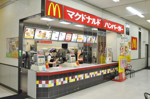 shop76_01