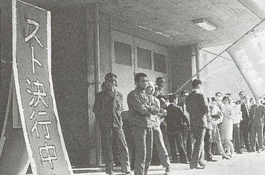 1966-75_06