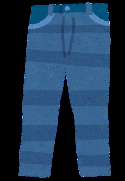 fashion_jeans