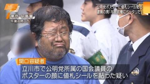 今年の阪神はやらかす16-674 [無断転載禁止]©2ch.netYouTube動画>47本 ->画像>75枚