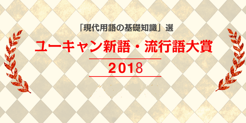 announce_main