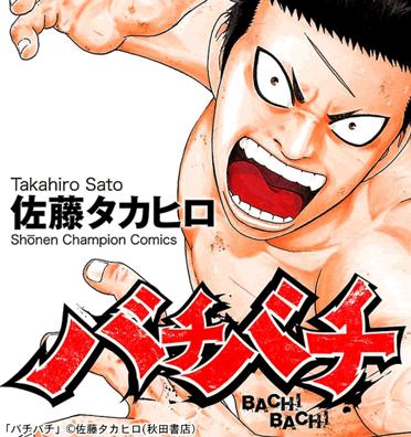 manga_image_61280
