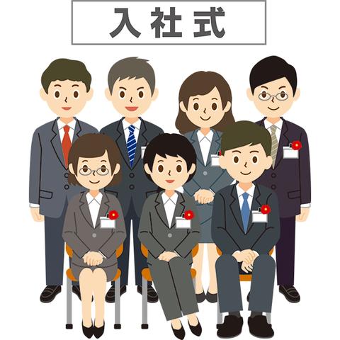 th_busi_new_nyushashiki