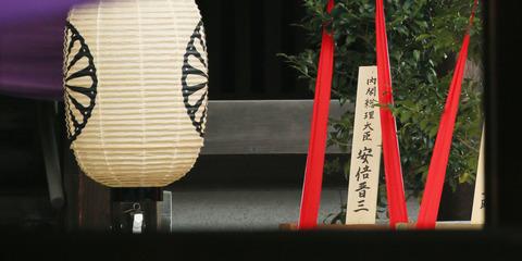 o-MASAKAKI-facebook
