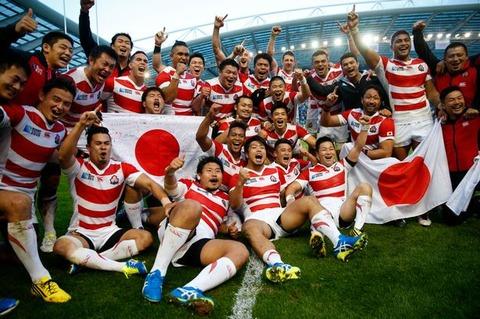South-Africa-v-Japan