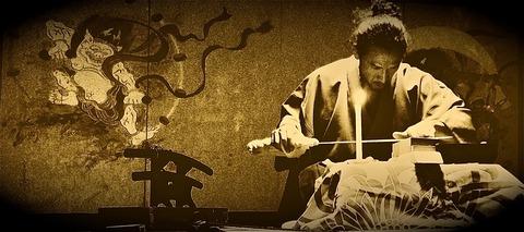 dango-samurai-1