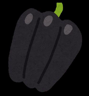 vegetable_black_piiman
