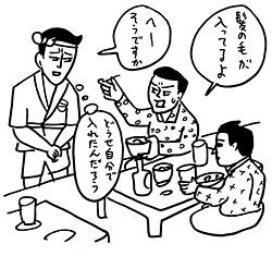 2011winter_04_03