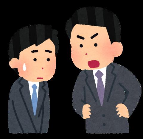 joushi_buka_men1_shikaru (1)