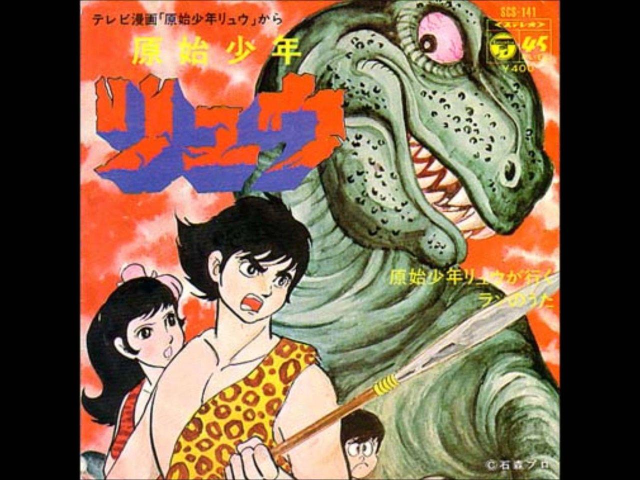 きままと『古代日本』を題材にしたアニメある?コメントするトラックバック