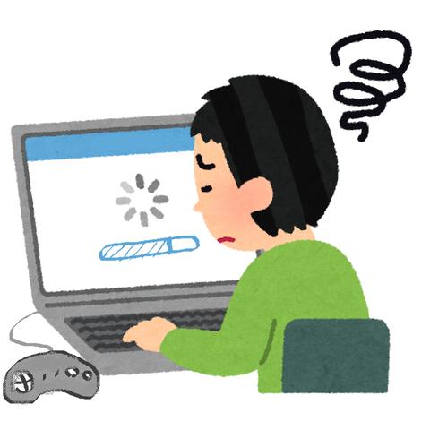 computer_net_osoi