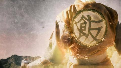Dragon_Ball_Z-Light_of_Hope-001