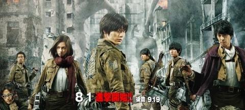 shingeki001