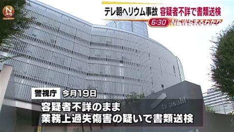 news2780545_6