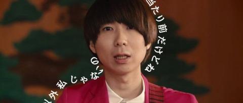 kawatani-620x264