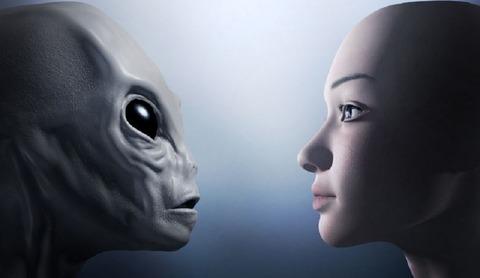 alienhuman2
