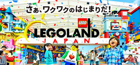 LEGOLAND-Japan-201741