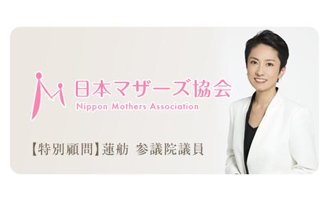 newsplus-1494588013-5-490x300