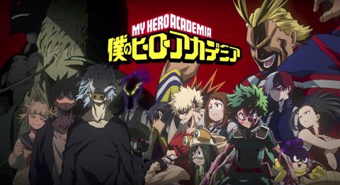 myhero-academia-anime-season3