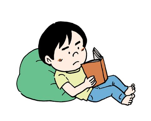 yokoni-honyomu-kids