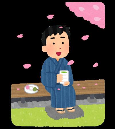 hanami_engawa_man