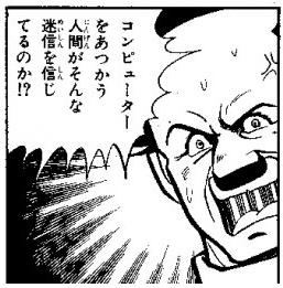 gazou_0184