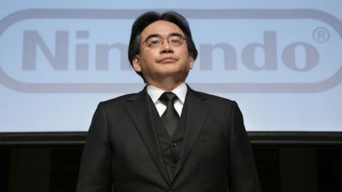 Satoru-Iwata-Dies-600x338