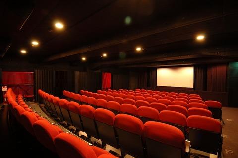 SP-658-salle_cinema1_9221780