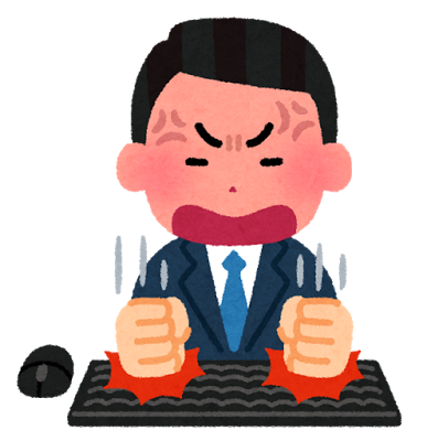 computer_keyboard_yatsuatari_businessman
