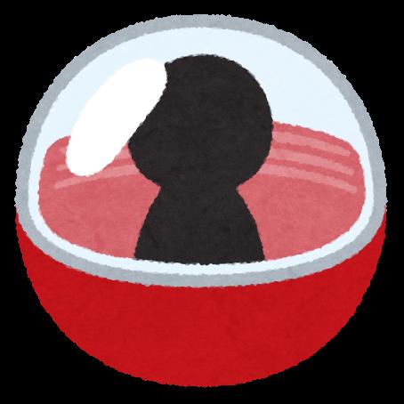 capsule_toy_close1_red
