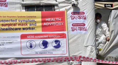 korea-mers-virus