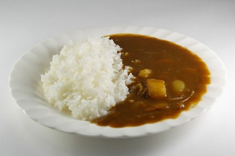 curry-real