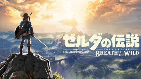 Japan-Breath-of-the-Wild