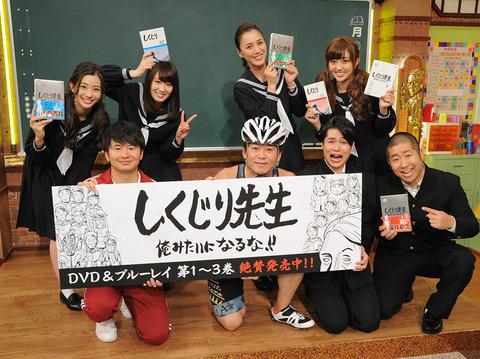 news_shikujiri
