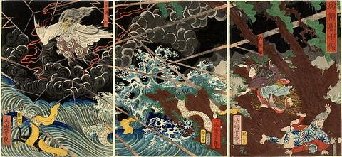 Yoshitsuya_The_Lightning_Bolt