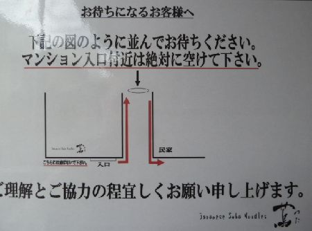 20121010_5077579