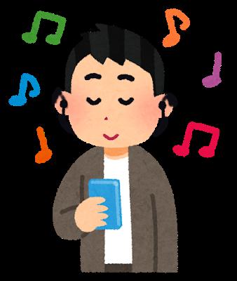 music_earphone_bluetooth