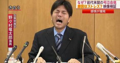 gokyu_kaiken01