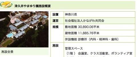 n-PHOTO-large570